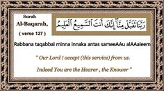 This dua can be recited for the acceptance of all your good deeds.Prophet Ibrahim and Ismail (peace be upon them) recited this dua while they were building the Holy Kaaba.