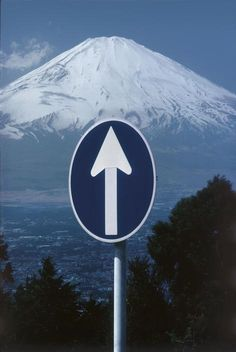 Mount Fuji, Japan, 1977, photographed by Elliott Erwitt.