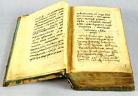 An inside view of The Gospel of 1627 belonged to Mikhail-Michael I Fyodorovich Romanov (1596-1645) Russia, 1st Romanov Tsar & to the last Tsar Nicholas II Alexandrovich Romanov (Nikolai II) (6 May 1868-17 July 1918) Russia until his murder in 1918.