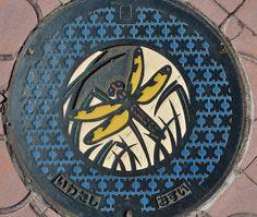 Shōbara, Hiroshima Japan japanese manhole cover dragonfly