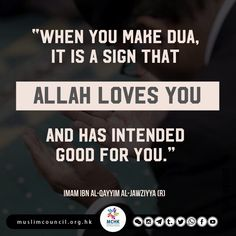 Think of this every time you make #dua. Yes, Allah ❤️ you.