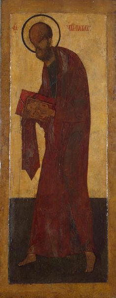 Icon: St Paul 16th century Novgorod School
