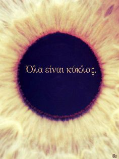 ola Sayings, Quotes, Life, Quotations, Lyrics, Quote, Shut Up Quotes, Idioms, Proverbs