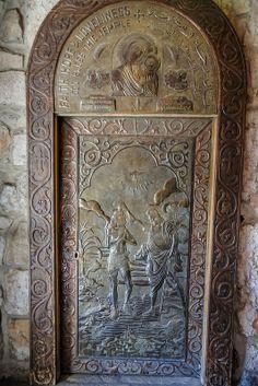 St Pauls Gate Damascus Syria LR4