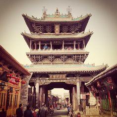 平遥古城 Pingyao Ancient City in Shanxi Province,China