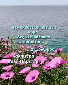 Good Morning Good Night, Wonders Of The World, Seasons, Seasons Of The Year