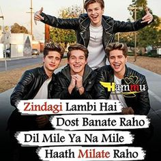 Quotes In Hindi Attitude, Funny Quotes In Hindi, Funny True Quotes, Bad Words Quotes, Like Quotes, Bff Quotes, Friendship Quotes Images, Real Friendship Quotes, Caption For Boys