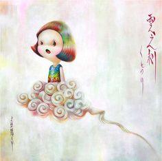 by Yosuke Ueno