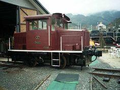1953-built 10-tonner shunt locomotive DB-201.  Japan.