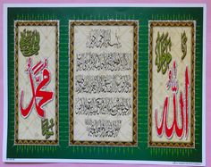 India Muslim Religious Print Allah Mohammad With Glitter (R765)