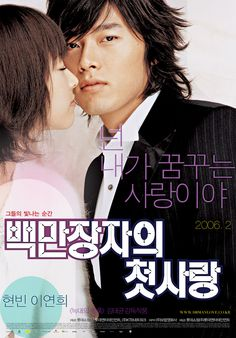 "A Millionaire's First Love - Great movie, made me cry <3 Hyun Bin  ""Do you know why they close their eyes when they kiss?""  ""Because they're dazzled by each other?""  ""In that short moment, when my eyes are closed, I'll miss you"""
