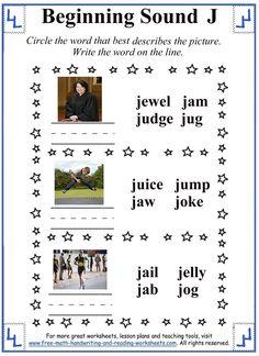 J Letter Worksheet 3