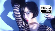 [MV] Gain(가인) _ Truth or Dare(진실 혹은 대담)