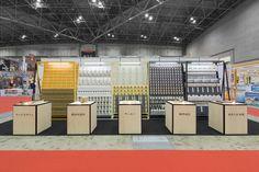 Tokyo Sumida Shokuhinkan / 東京すみだ食賓館 Supermarket Trade Show / 2014