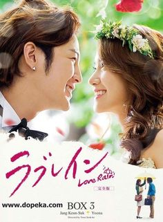 Rain Tv Show, Love Rain Drama, Live Action, Live Rain, Kdrama, Jang Geun Suk, Korean Drama Movies, Korean Dramas, Film Pictures