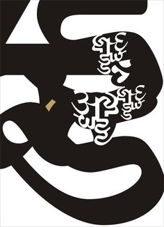 Shapes & forms derived from Devanagari