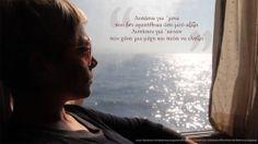 """Ελεωνόρα Ζουγανέλη """"Να 'σαι καλά"""" ΝΕΟ video clip #eleonorazouganeli #eleonorazouganelh #zouganeli #zouganelh #zoyganeli #zoyganelh #elews #elewsofficial #elewsofficialfanclub #fanclub"""