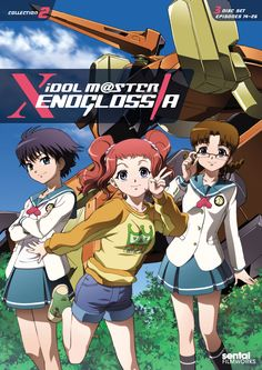 IDOLM@STER: Xenoglossia DVD Collection 2 (S) - Price: $17.49 #RightStuf2014.