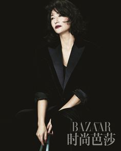 Chinese actress Kara Wai poses for fashion magazine | China Entertainment News