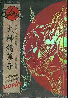 Okami Official Complete Works.: Book by None Cet article Okami Official Complete Works. est apparu en premier sur 123jeu.