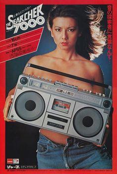 SHARP #cassette #80s #ad