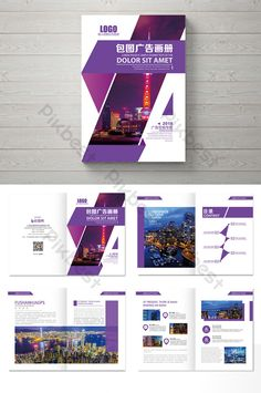 Atmospheric creative advertising Brochure design - New Site Travel Brochure Design, Graphic Design Brochure, Corporate Brochure Design, Brochure Layout, Business Brochure, Brochure Template, Creative Brochure Design, Poster Templates, Creative Design