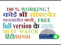 kundli software free download full version in hindi