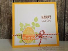 Melissa Roell | Amuse Studio Creative Consultant #1046 Amuse Studio Egg-stravagnaza stamp set.
