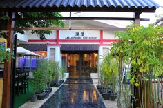 Pakse, Html, Pergola, Outdoor Structures, Outdoor Decor, Home Decor, Restaurants, Cities, Decoration Home