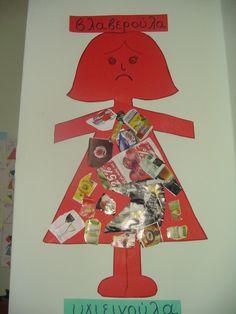 Αποτέλεσμα εικόνας για η κυρια υγιεινουλα Playing Cards, Fruit, Playing Card