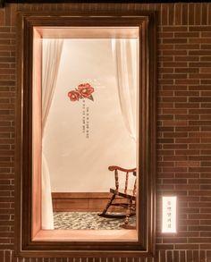 가게 입구 옆에 고풍스러운 액자 모양의 창문을 만들어 사진을 찍을 수 있게 만든 서울 익선동 '동백양과점'. Facade Design, Exterior Design, House Design, Farmers Table, Asian Wallpaper, Sign Board Design, Spa Rooms, Cafe Interior, Retail Design