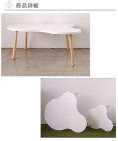 テーブル 雲 - Google 検索