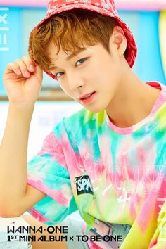 Wanna One's 1st Mini Album Photo | Park Jihoon | 박지훈 | 1X1=1 | TO BE ONE | WannaOne | Wannable | 워너원 | 워너블