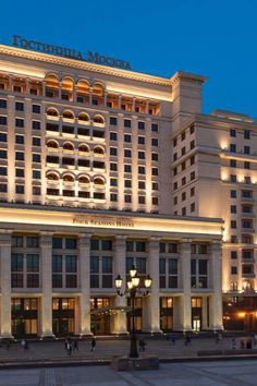 In a landmark location steps from Red Square, the Kremlin and the State Duma, Four Seasons Hotel Moscow is transforming the luxury hotel experience in Russia's capital. Hotel World, Neoclassical Architecture, Fine Hotels, Great Hotel, Four Seasons Hotel, Hotels And Resorts, Places To Go, Mansions, House Styles