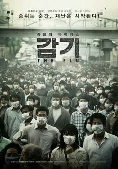 戰疫(FLU) poster