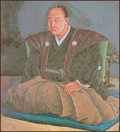 Famous persons and people from Japan Ii Naosuke of Hikone, see more history at the darumpedia blog. Japanese History, People, People Illustration, Folk