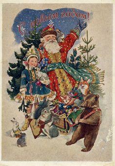 """Предлагаю вашему вниманию подборку открыток """"С НОВЫМ ГОДОМ!"""" 50-60-х годов. Моя самая любимая - открытка художника Л.Аристова, где запоздавшие прохожие спешат домой.…"""