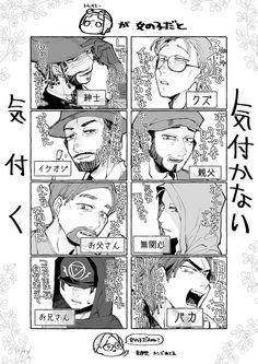 tunral (@tunral) さんの漫画 | 33作目 | ツイコミ(仮) Identity Art, Manga Drawing, Fan Art, Guys, Comics, My Love, Anime, Gaming, Cartoon Movies