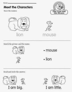 Parts Of Speech Games, Lion And The Mouse, Sunday School Crafts, Classroom Themes, First Grade, Art Pictures, Lions, Kindergarten, Crafts For Kids
