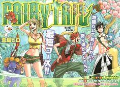 #FairyTail #HiroMashima