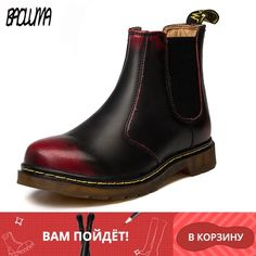 Classic Italy Handmade Chelsea Boots – Benovafashion Men Boots, Ankle Boots, Platform Boots, Waterproof Boots, Snow Boots, Camouflage, Pu Leather, Chelsea Boots