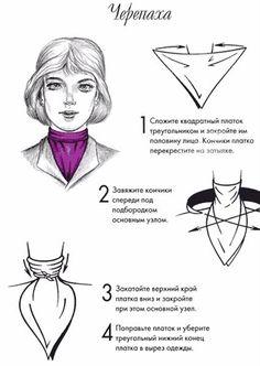 Как завязать шарф на жакет