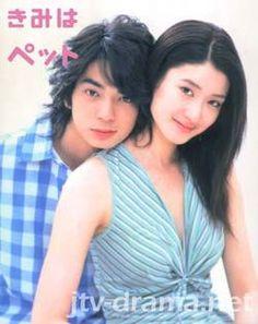 """松本潤 (Jun Matsumoto/ Arashi) x 小雪 (Koyuki) in the drama 君はペット (kimi wa petto, lit. """"you're my pet""""), 2003."""