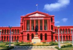 World and Knowledge: High Courts in the State