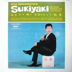 "I remember a sunny, blustery-cold Sunday afternoon in late February. I was in the 4th or 5th grade. We were visiting friends in Dallas and the two girls had this album. I fell in love with Kyu Sakamoto that day. Something in his voice, his appearance, and the song ""Sukiyaki"" invoked a kind of lonely longing I had never experienced before and have seldom since."