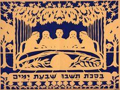"""Sukkott"" (Feast of Booths) original handcut paper by Yehudit Shadur Paper Cutting, Like You, Folk Art, Symbols, Antiques, Gallery, Drawings, Wilderness, Artist"