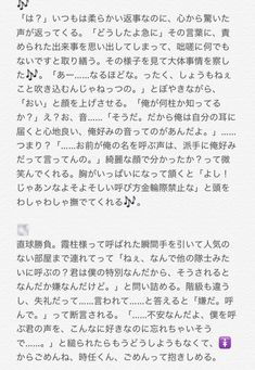 鬼 滅 の 刃 夢 小説 短 編集 激 甘