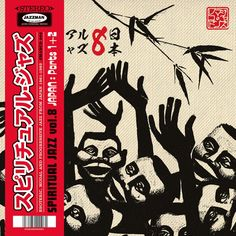Various – Spiritual Jazz 8 (Japan: Part I) (Esoteric, Modal And Progressive Jazz From Japan 1961-1983) Music Album Compilation Label: Solid Records – CDSOL-70262, Jazzman – JMANCD 096 Series: Spiritual Jazz – Vol.8 Format: 2 × CD, Compilation Country: Japan Released: 07 Apr 2018 Genre: Jazz Style: Modal, Contemporary Jazz, Avant-garde Jazz, Soul-Jazz Tracklist 1-1 –Mitsuaki Kanno Kumo No Ito 1-2 –Tadao #60s #70s #80s #AvantGarde #Eighties #Japan #Jazz #seventies #sixties