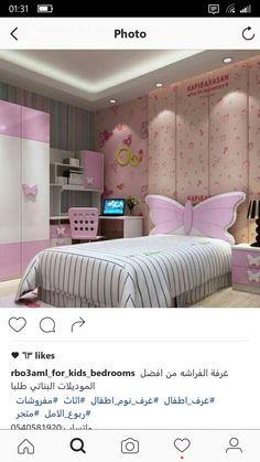Girls Bedroom Furniture Sets, Ikea Bedroom Sets, Cute Bedroom Decor, Modern Bedroom Furniture, Teen Room Decor, Cool Kids Bedrooms, Kids Bedroom Designs, Bedroom Bed Design, Home Room Design