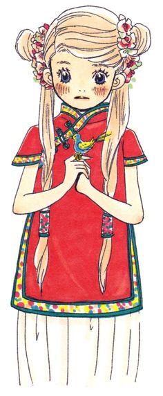 Chika Umino, Honey and Clover, Hagumi Hanamoto Honey And Clover, Animation, Book Art, Novels, Princess Zelda, Comics, Artwork, Fictional Characters, Marriage